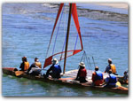 Click for more information on Catch a Canoe & Bicycles too.